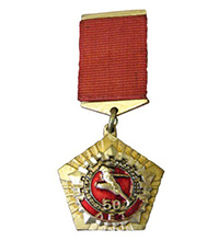 Знак «50 лет комплексу ГТО»